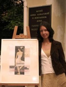 Выставка Мой Петербург
