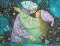 Мария Аристова - Поцелуй