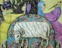 Мария Аристова - Пастухи