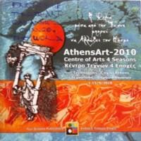 AthensArt-2010